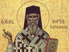 Чудеса свт. Марка Эфесского в XXI веке