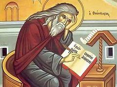 Рассудительнейший авва Исаак