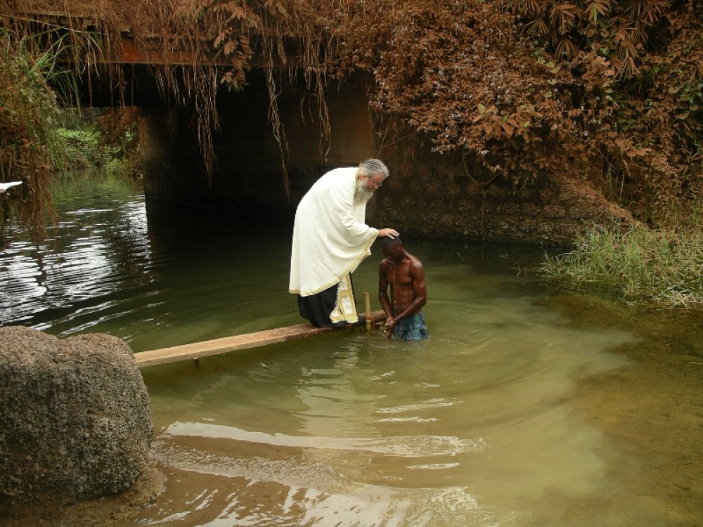 Крещение в Нзасси, пригородном поселке Пуэнт-Нуара