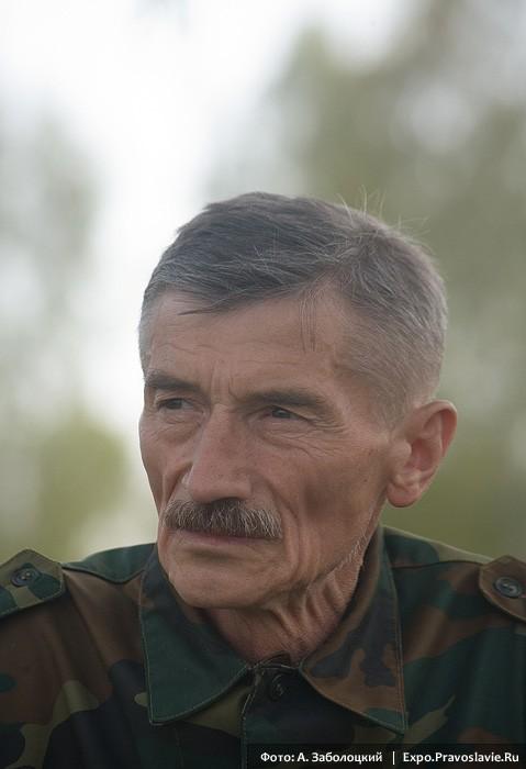 Вячеслав Клыков