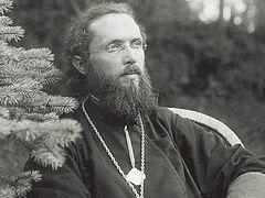 Житие сщмч. Василия Надеждина