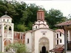 Драганац – село, из которого изгнана жизнь