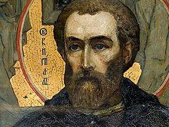 Житие Константина Философа