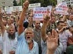 Косово как форпост борьбы за всемирный Халифат