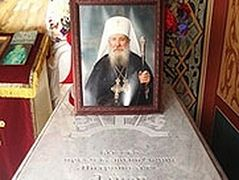 The Fifth Anniversary of the Repose of Metropolitan Laurus is Marked at Holy Trinity Monastery