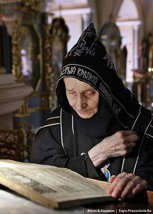 Молитва. Фото: Владимир Ходаков