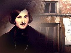 Православный романтизм Гоголя