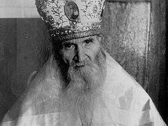 Житие преподобного Севастиана Карагандинского