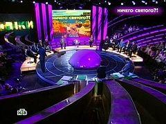 Образ Церкви на телевидении