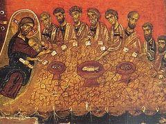 Учение о Евхаристии в гимнографии