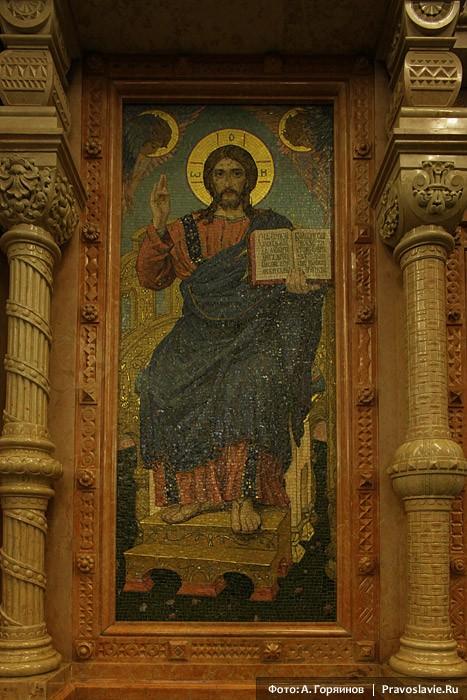 Икона Спасителя работы Васнецова