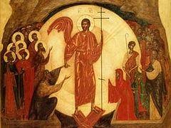 Пророчества Воскресения