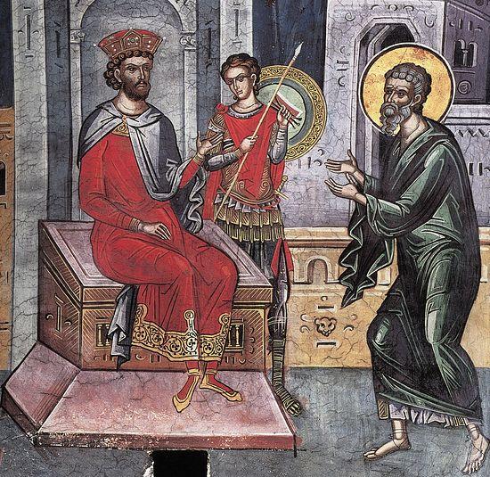 Јосиф Ариматејски код Пилата