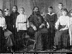 Hieromartyr Basil Sokolov. Part 1.