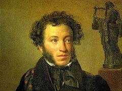 Пушкинский взгляд на Российское государство