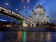 Православно-державное направление в русской словесности