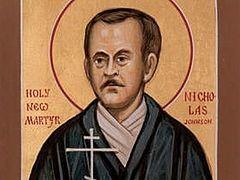 Два православных английских новомученика