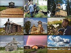 Возрождение деревянных храмов. Итоги года