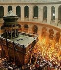The Fire of Pentecost in Orthodoxy