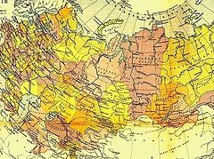 О названии Российского государства