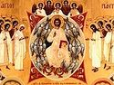 Twenty-first Instruction of Abba Dorotheos. A Commentary on certain expressions of St. Gregory concerning the holy martyrs.