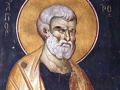 Послание апостола Петра… к пастве апостола Павла