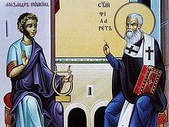Оптинские старцы о литературе