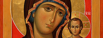 Картинки по запросу Казанская икона