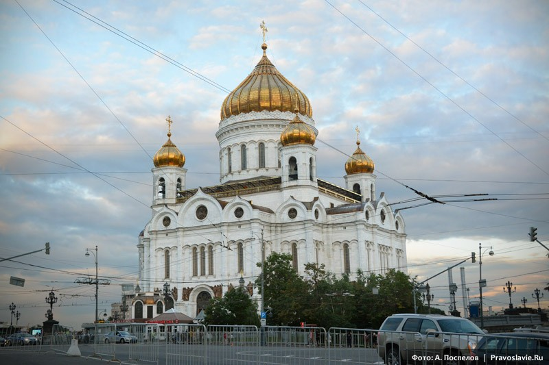 The Christ the Savior Cathedral.