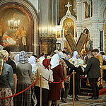 Anton Pospelov. The Cross of the Apostle Andrew in Moscow