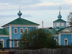 About 20 Icons stolen by unidentified persons from a Church in the region of Perm