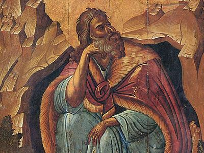 Священник Сергий Бегиян. Пророк Илия: три тысячи лет спустя / Православие.Ru
