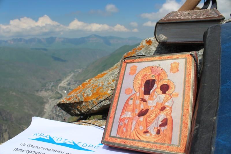Молебен перед Моздокской иконой Божией  Матери