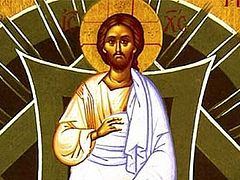 Feast of the Transfiguration of Our Lord, God and Savior Jesus Christ