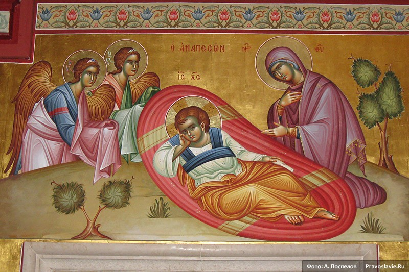 Христос Отдыхающий