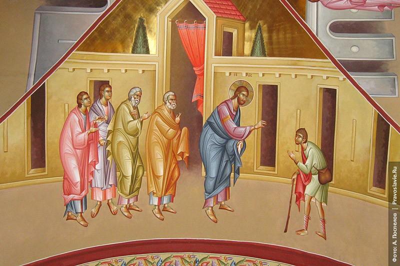Исцеление иерихонского слепца