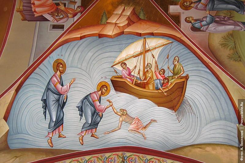 Хождение по водам. Спасение утопающего Петра