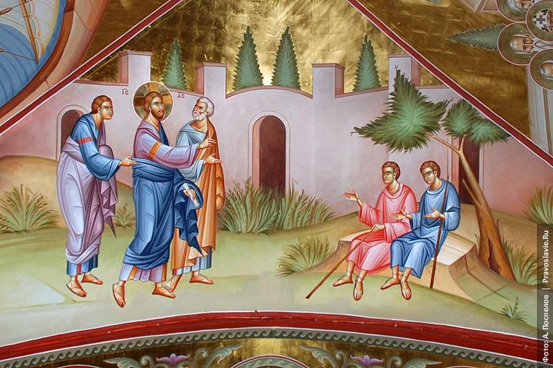 Апостолы Петр и Иоанн исцеляют двух слепцов