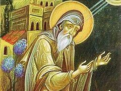 Как предвидят святые?
