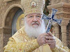 Патриарх Кирилл: Пока Россия не оскудела жертвенными людьми, у нас есть надежда