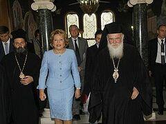 Валентина Матвиенко посетила Архиепископа Афинского и всей Эллады