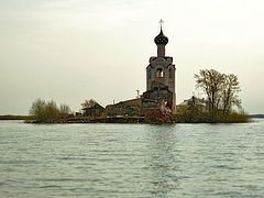 Спасо-Каменный монастырь и островные обители Русского Севера