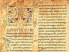 «Слово» как вид произведения в древнерусской словесности