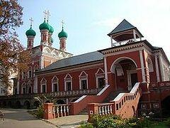 Конференция, посвященная фандрайзингу в религиозной сфере, пройдет в Москве