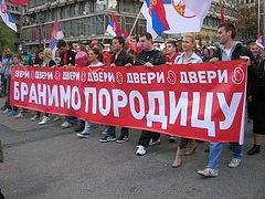 О том, как в Белграде отменили гей-парад