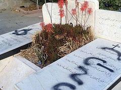 Israeli Extremists Destroy Christian Gravestones In Jerusalem