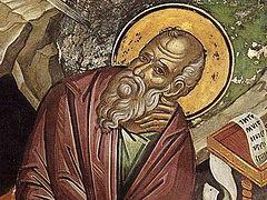 День памяти св. апостола Иоанна Богослова
