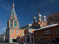 A Church in the center of Moscow attacked