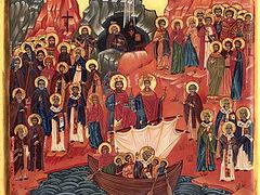Приход Православия в немецкоязычные земли
