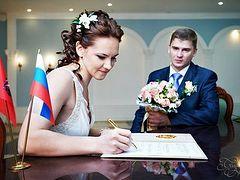 Брак христиан имеет еще и гражданскую сторону
